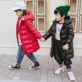 子供服 男の子 女の子 ダウンコート ロング コート フード付き 防寒 ジャケット キッズコート 冬着 暖かい かわいい 子供コート キッ