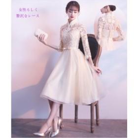 立襟 花柄 刺繍 ウエスト リボン フレア ひざ丈 ワンピース 可愛い 上品 オルチャン パーティー 結婚式 大きいサイズ