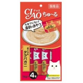 CIAO(チャオ) ちゅ~る まぐろ&タラバガニ 4本入り