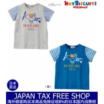 ミキハウス正規販売店/ミキハウス ホットビスケッツ mikihouse ビーンズくん♪エアプレーンプリント半袖Tシャツ(80cm・90cm)