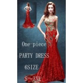 ノースリーブ タイト フィッシュテール 上品 ロングドレス 花柄 刺繍 パーティードレス 大きいサイズ 大人 お呼ばれ