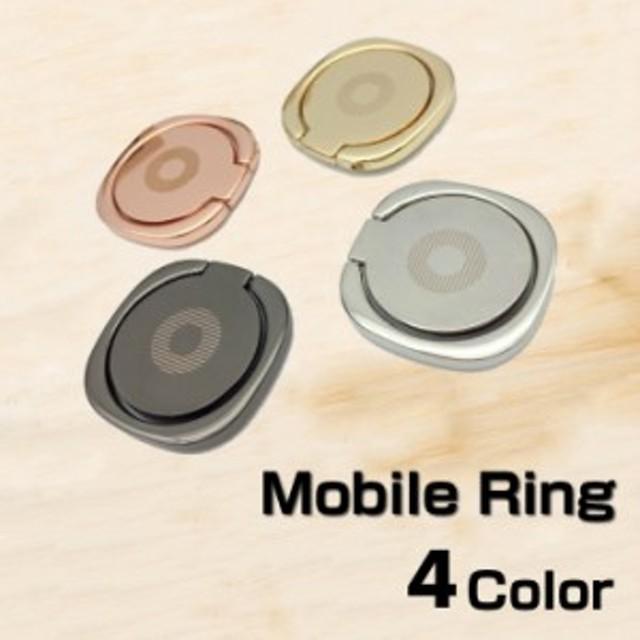 スマホリング  for iPhone andriod バンカーリング ホールドリング  落下防止  アンドロイド スタンド