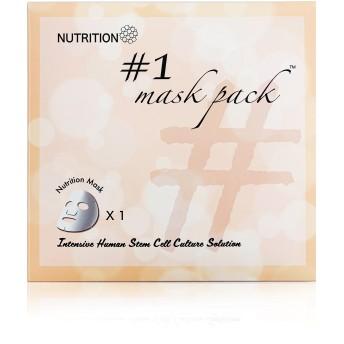 ヒト由来幹細胞培養液含有の栄養マスクパック/ #1 マスクパック ニュートリション