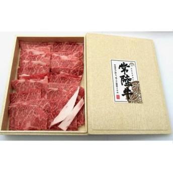 常陸牛 焼肉用カルビ450g(A4・A5等級)