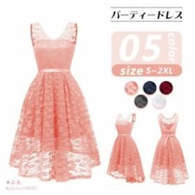 パーティードレス 結婚式 ワンピース 大きいサイズ 服装 ミセス ドレス フォーマルドレス 上品 オシャレ 大人 20代30代40代 リボン 通勤