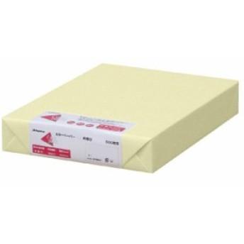 長門屋商店 カラーペーパー B4 中厚口 レモン 500枚パック ナ-2252