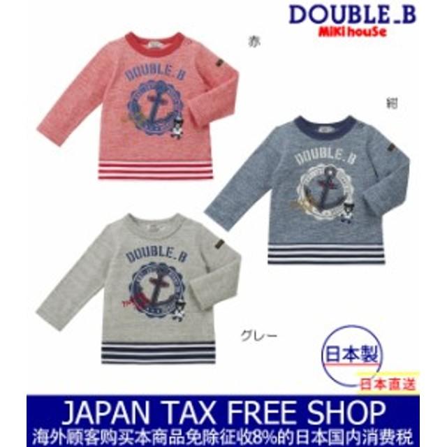 ミキハウス正規販売店/ミキハウス ダブルビー mikihouse マリン長袖Tシャツ(80cm・90cm・100cm)
