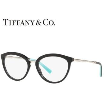 ティファニー メガネ フレーム ブランド 眼鏡 伊達 度付き 度入り アジアンフィット Tiffany & Co. TF2173F 8001 53