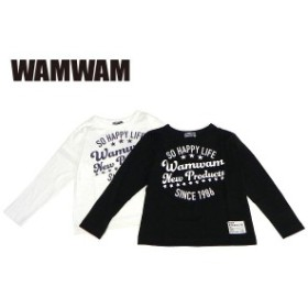 40%OFF セール 【返品・交換不可】 WAMWAM ワムワム 子供服 19春夏 ソフト天竺長袖Tシャツ wam94833