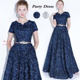 パーティードレス レディース ロング丈 ウエディングドレス ドレス 大きいサイズ ワンピース 結婚式 二次会 発表会 結婚式 フォーマル お
