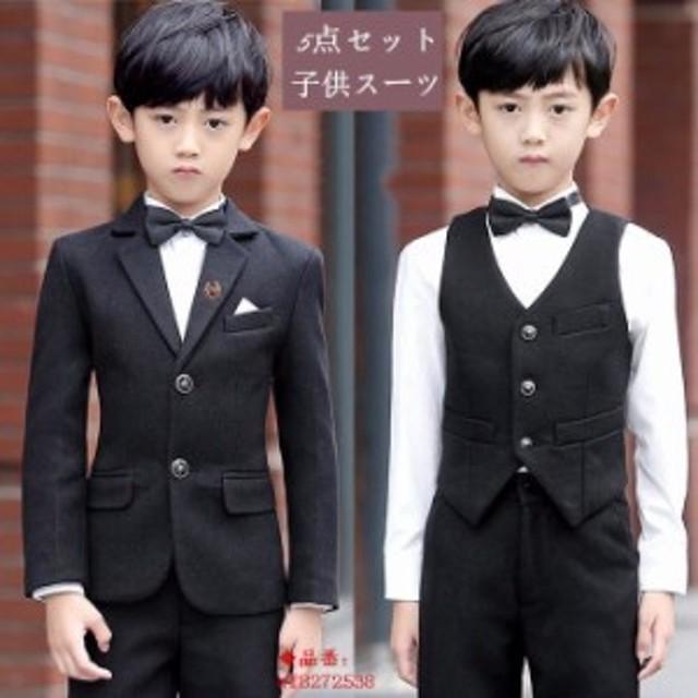 0fe3a7feff0be 七五三 男の子 男児 卒園式 子供スーツ 結婚式 発表会 フォーマル 入学式 ...