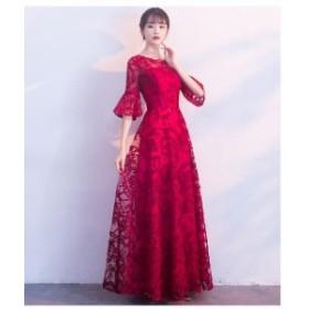 総レース フレア袖 透け感 結婚式 ドレス ブライズメイドドレス ロングドレス 演奏会 刺繍 大きいサイズ エレガント