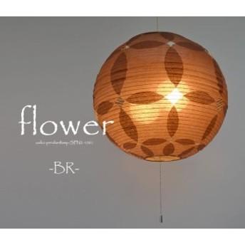 和紙ペンダントライト 和風 和室 和室照明 和風照明 照明器具 提灯 LED対応 和モダン おしゃれ SPN2-1061 Flower