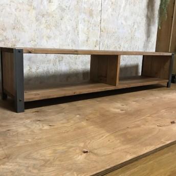 アイアン&ウッド ローボード 1200×270 テレビ台 TVボード サイドボード シェルフ 収納棚 棚