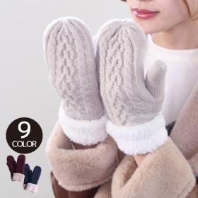 手袋 - jack-o'-lantern 手袋 レディース ミトン ボア かわいい ニット 暖かい 冬 ケーブル編み 防寒 プレゼント