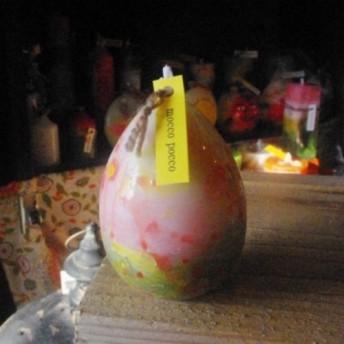 キャンドル egg中サイズ d212