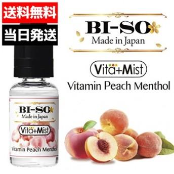 国産電子タバコリキッド BI-SO ビタミン ピーチメンソール 15ml biso VAPE ビソー ビーソ
