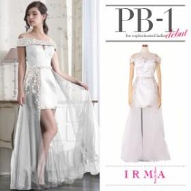 IRMA ドレス イルマ キャバドレス ナイトドレス ロングドレス ホワイト 白 9号 M 81395 クラブ スナック キャバクラ パーティードレス
