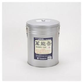 田中文金属 214262 萬能缶 パチット9号[214262タナカ]【返品種別A】