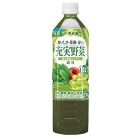 伊藤園 充実野菜 緑の野菜ミックス PET (930mL)
