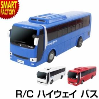ラジコン バス ハイウェイバス エアロエース Hi-WAYBUS 三菱FUSO AERO ACE フルファンクションR/C