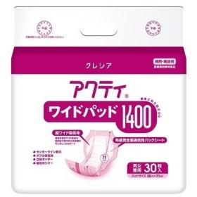 アクティ ワイドパッド 1400 ( 30枚入 )/ アクティ