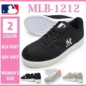 MAJOR LEAGUE BASEBALL メジャーリーグベースボール MLB-1212 レディース スニーカー ローカット レースアップシューズ 紐靴 運動靴 ランニング ジョギング ウォーキング