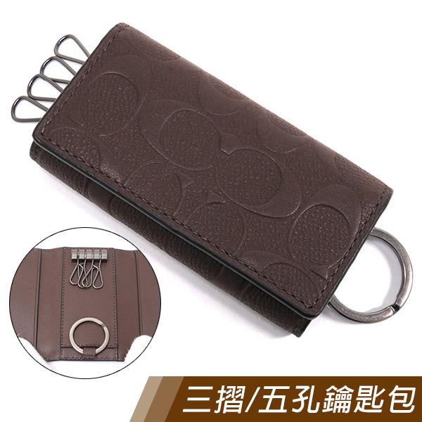 COACH防刮皮革五孔鑰匙包(咖啡)