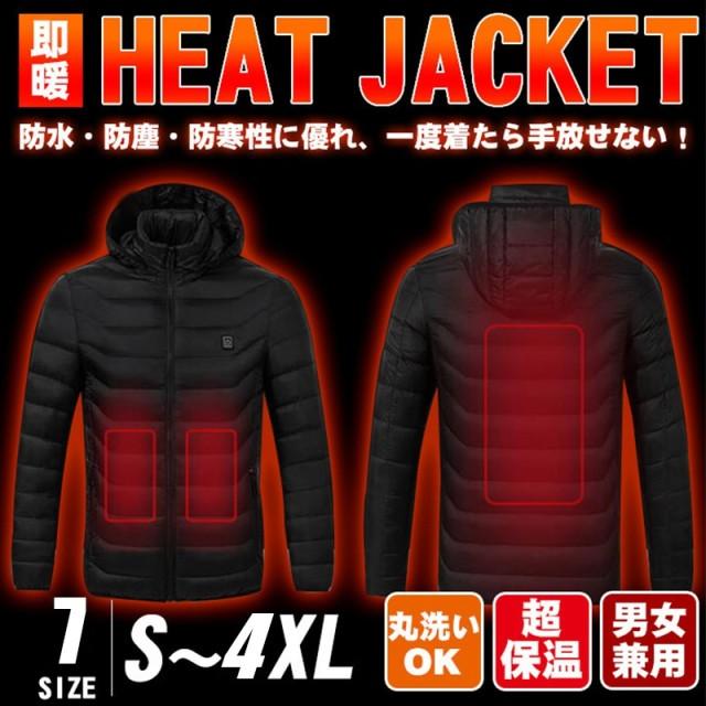 ヒーター内蔵ダウンジャケット 電熱ダウンジャケット 男女兼用 温度調整 USB加熱 洗濯可能レディースメンズダウンコート洗える電熱ウエア