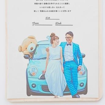 おふたりのイラストと星座を入れたウェディングツリー│結婚証明書