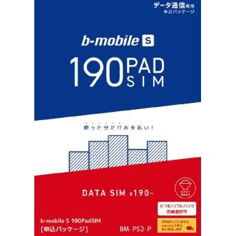 SIM後日【ドコモ/ソフトバンクより選択】b-mobile S 190PadSIM申込パッケージ BM-PS2-P