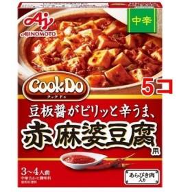 クックドゥ あらびき肉入り赤麻婆豆腐用 中辛 ( 3-4人前5コセット )/ クックドゥ(Cook Do)