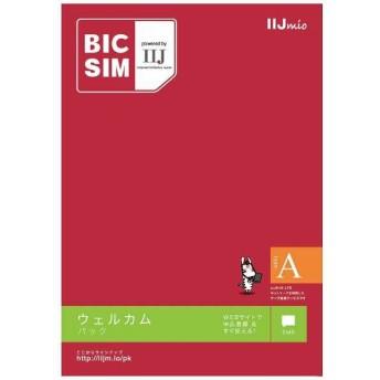 【無料WiFi付】マルチSIM「BIC SIMタイプA」データ通信専用・SMS対応 au対応SIMカード IMB243 [マルチSIM]