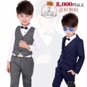 c01c0cf05e58b 子供用スーツ ピアノ演奏会 フォーマルスーツ 子ども 発表会 キッズ 結婚式 キッズ セットアップ