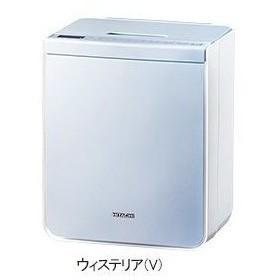 日立 HFK-VH1000-V ふとん乾燥機「アッとドライ」(ウィステリア) (HFKVH1000V)