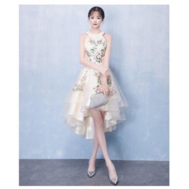a78b49573d35d 高品質 刺繍 パーティドレス ナイトドレス ワンピース ホルターネック ミドル丈 二次会 発表会 演奏会