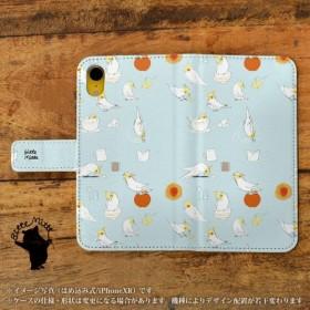 スマホケース 手帳型 全機種対応 iPhone7 iPhone8 arrows NX RM02 オカメインコのお茶会