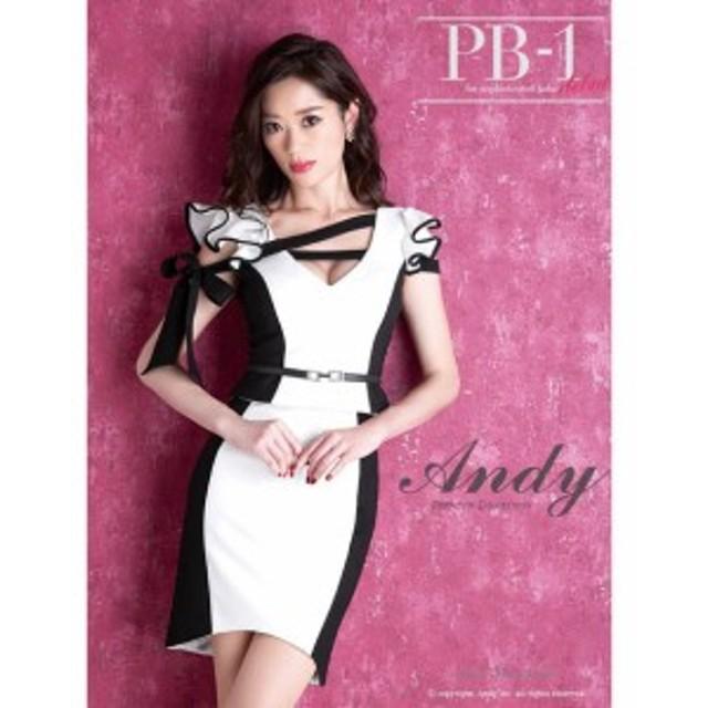 cc155d5602339 GLAMOROUS ドレス グラマラス キャバドレス ナイトドレス ブラウススーツ andy ブランド andyドレス ホワイト 白 7
