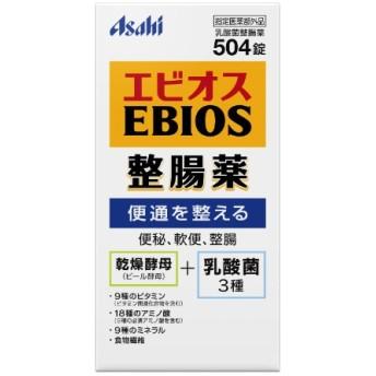 EBIOS(エビオス)整腸薬 504錠 〔胃腸〕