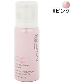 シュウ ウエムラ SHU UEMURA UV アンダーベース ムース CC #ピンク 50g 化粧品 コスメ UV UNDER BASE MOUSSE SPF35 PA+++