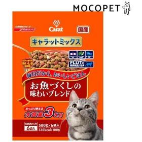 [キャラット]Carat キャラットミックス お魚づくしの味わいブレンド 3kg /猫 ドライ 4902162027702 #w-157264