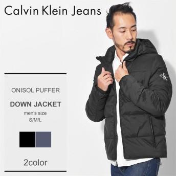 CALVIN KLEIN JEANS ダウンジャケット オニゾール パッファー 41J1541 メンズ 長袖 アウター