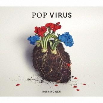 星野源/POP VIRUS(初回限定盤A/CD+BD+特製ブックレット)