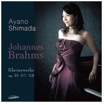島田彩乃 ブラームス: ピアノ作品集 作品35、117、118 CD