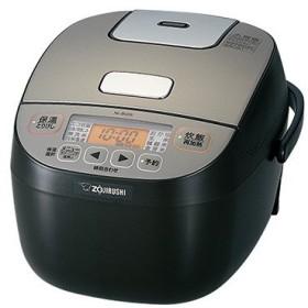 象印 マイコン炊飯器 極め炊き 黒厚釜5mm 3合炊き ブラック NL-BU05-BA