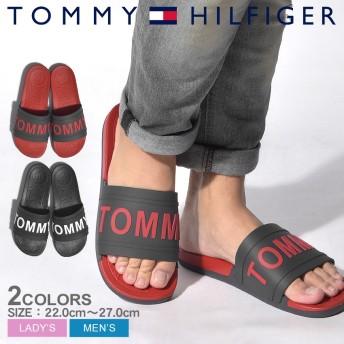 TOMMY HILFIGER トミーヒルフィガー シャワーサンダル TWYEVI スライドサンダル メンズ レディース