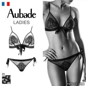 シークレットタイセット (オーバドゥ)Aubade ボアット ア デジール Boite a Desir シリーズ