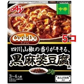 クックドゥ あらびき肉入り黒麻婆豆腐用 中辛 ( 3-4人前5コセット )/ クックドゥ(Cook Do)
