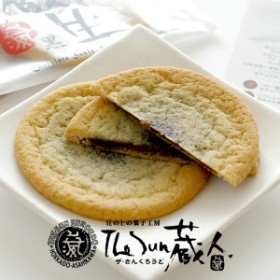 The Sun 蔵人(さんくろうど) 蔵生 黒 6枚入【北海道お土産探検隊】
