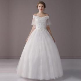 Aライン/ウェディングドレス/ウエディングドレス/ロングドレス/フレア袖/オフショルダー/編み上げ/ホワイト/S~XL/wd66m
